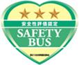 新常磐交通SAFETYBUS
