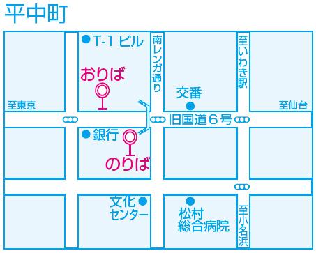 新常磐交通 » 高速バス_駐車場と乗車場所について